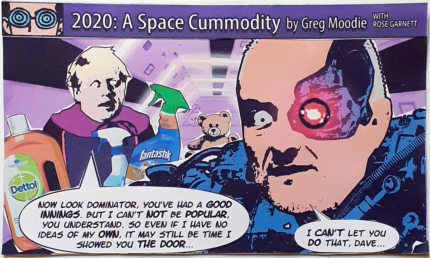 2020: A Space Cummodity